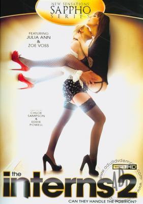 The Interns #2 (2011)